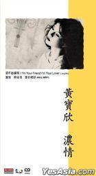 Nong Qing (3 'CD)