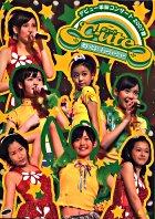 Cute Debut Tandoku Concert 2007 Haru - Hajimattayo! Cutie Show (Taiwan Version)