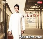The Past Time (DSD) (China Version)