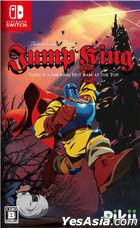 Jump King (Japan Version)