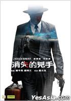 The Vanished Murderer (2015) (DVD) (Hong Kong Version)