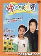 Great Expectations (DVD) (End) (Multi-audio) (KBS TV Drama) (Taiwan Version)