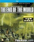 Category 7: The End Of The World (Blu-ray) (Hong Kong Version)