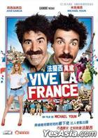 Vive La France (2013) (VCD) (Hong Kong Version)