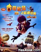 The Nut Job (2014) (Blu-ray) (Hong Kong Version)