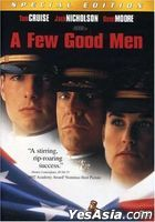 A Few Good Men (1992) (DVD) (Special Edition) (US Version)
