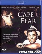 Cape Fear (1962) (Blu-ray) (Hong Kong Version)