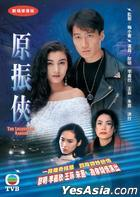 The Legendary Ranger (DVD) (Ep. 1-20) (End) (Digitally Remastered) (TVB Drama)