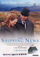 THE SHIPPING NEWS (Japan Version)
