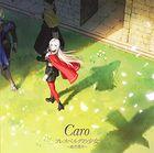 Hrasvelgr no Shojo - Fuuka Setsugetsu- (SINGLE+DVD) (初回限定版)(日本版)