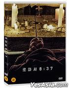 Romans 8:37 (DVD) (Korea Version)