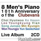 8 Men's Piano - 10th Anniversary of the Clubevans Live Album (2CD)