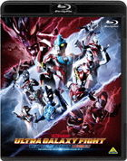 Ultra Galaxy Fight New Generation Heroes (Blu-ray)(Japan Version)