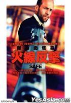 Safe (2012) (DVD) (Taiwan Version)