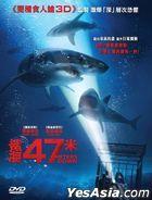 47 Meters Down (2017) (DVD) (Hong Kong Version)
