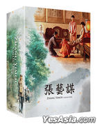 Zhang Yimou 4-Movie Collection (Blu-ray) (4-Disc) (Sentimental Version) (First Press Limited Edition) (Korea Version)