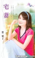 Hua Yuan Xi Lie 1097 -  Zhai Qi