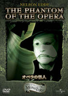 Phantom Of The Opera (1943) (DVD) (First Press Limited Edition) (Japan Version)