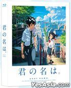 Your Name. (Blu-ray) (2-Disc) (Full Slip Outcase + Interview Book + Postcards) (Normal Edition) (English Subtitled) (Korea Version)