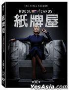 紙牌屋 (DVD) (第6季) (台灣版)