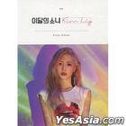 Kim Lip Single Album - Kim Lip (A Version) (Reissue)