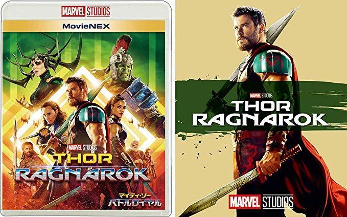 Yesasia Thor Ragnarok Movienex Blu Ray Dvd Outer Case Japan Version Blu Ray Movies Videos Free Shipping