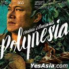 Polynesia (Reissue Version)
