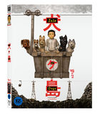 Isle of Dogs (Blu-ray) (Slip Case Limited Edition) (Korea Version)