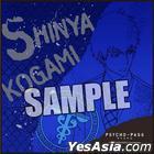 PSYCHO-PASS : Microfiber Mini Towel Kogami Shinya