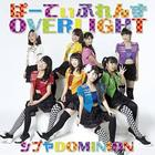 Party Friends / OVERLIGHT [Type A](Japan Version)