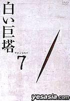 Shiroikyotou07