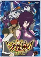 MAJIN BONE DVD COLLECTION VOL.3 (Japan Version)