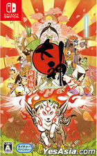 Okami Zekkeiban (Normal Edition) (Japan Version)