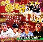 Hong Kong Spice Gals