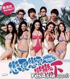 Summer Love Love (2011) (VCD) (Hong Kong Version)