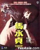 The Boxer From Shantung (1972) (Blu-ray) (Hong Kong Version)