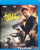 Wine War (2017) (Blu-ray) (Hong Kong Version)