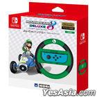 Nintendo Switch Mario Kart 8 DX Joy-Con Handle Luigi (Japan Version)