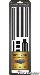 PS4 Pro (CUH-7000) Dust Catcher Pro (黑色) (日本版)