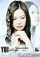 YUI 'Namidairo' Original Poster (Hong Kong Version)