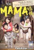 媽媽 (DVD) (馬來西亞版)