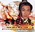 Twin Of Brothers (VCD) (Part 2) (End) (TVB Drama)