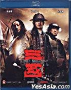 Three Kingdoms: Resurrection Of The Dragon (Blu-ray) (Hong Kong Version)