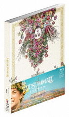 Midsommar  (Blu-ray) (Deluxe Edition)(Japan Version)