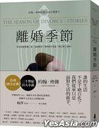 The Season of Divorce: Stories