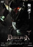 Devilman (DVD) (Special Priced Edition)  (Japan Version)
