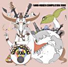 ASIAN KUNG-FU GENERATION presents NANO-MUGEN COMPILATION 2008 (Japan Version)