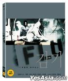 The Flu (2013) (Blu-ray) (First Press Limited Edition) (Korea Version)