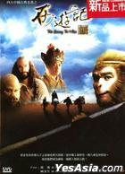 Journey To The West (2011) (DVD) (Part III) (End) (Taiwan Version)