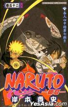 Naruto (Vol.52)